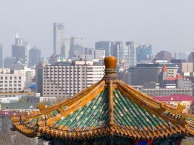 Cina: vista panoramica sulla città di Pechino